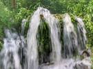 पानीको छहरा