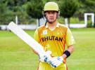 भुटानी क्रिकेटरले ललितपुरबाट इपिएल खेल्ने
